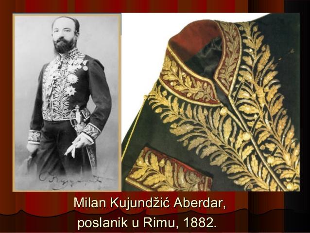 Milan Kujundžić Aberdar